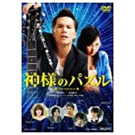 東映ビデオ Toei video 神様のパズル 【DVD】