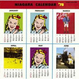 ソニーミュージックマーケティング 大滝詠一/ナイアガラ・カレンダー 【CD】 【代金引換配送不可】