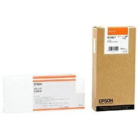 エプソン EPSON ICOR57 純正プリンターインク オレンジ[ICOR57]【wtcomo】