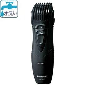 パナソニック Panasonic ヒゲトリマー ER2403PP-K 黒[電気シェーバー 男性用 髭 ER2403PPK]