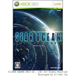 スクウェアエニックス SQUARE ENIX スターオーシャン4 -THE LAST HOPE-【Xbox360ゲームソフト】
