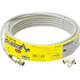 マスプロアンテナ 10mアンテナケーブル(防水F型接栓-直付未加工) S4C10MA(H)-P[S4C10MAHP]