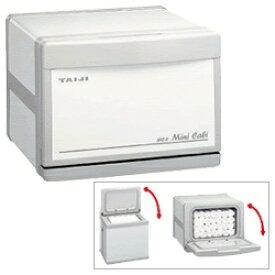 タイジ TAIJI 電気タオル蒸し器 「ミニキャビ」 HC-6-W ホワイト/グレー[HC6W]