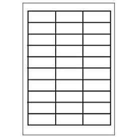 オービック ORBIC 単票タックシール バーコード用 (600枚入:18000片) LTJ-21[LTJ21]【wtcomo】