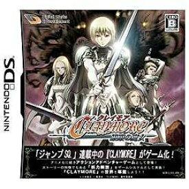 デジタルワークスエンターテインメント CLAYMORE 〜銀眼の魔女〜【DSゲームソフト】