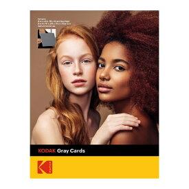 コダック Kodak R-27 グレーカード(18%標準反射板)[R27グレーカード]