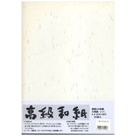 森本化成 Morimoto Kasei 越前和紙 大雅紙 白 A4 大入りタイプ(50枚) ME-001A4E[ME001A4E]【wtcomo】