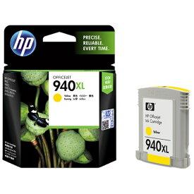 HP エイチピー C4909AA 純正プリンターインク 940XL イエロー[C4909AA]【wtcomo】