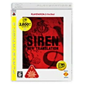 ソニーインタラクティブエンタテインメント Sony Interactive Entertainmen SIREN:New Translation(PLAYSTATION3 the Best)【PS3】