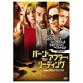 ハピネット Happinet バーン・アフター・リーディング 【DVD】