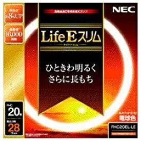 NEC エヌイーシー 丸形スリム蛍光灯「LifeEスリム」(20形・電球色) FHC20EL-LE