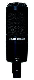 オーディオテクニカ audio-technica ボーカルマイク(コンデンサー型) AT2050