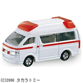 タカラトミー TAKARA TOMY トミカ No.079 トヨタ ハイメディック救急車(サック箱)
