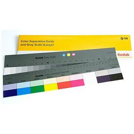 コダック Kodak カラーセパレーションガイド&グレースケールラージ Q-14[Q14]