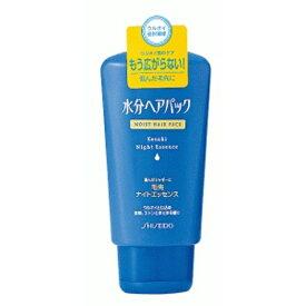 資生堂 shiseido 水分ヘアパック 毛先ナイトエッセンス(120g)【rb_pcp】