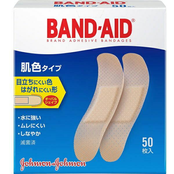 ジョンソン&ジョンソン Johnson&Johnson バンドエイド肌色スタンダードサイズ50枚入〔ばんそうこう〕
