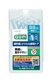 サンスター SUNSTAR G・U・M(ガム) 歯周プロケア 歯間ブラシL字型 SS(2) 10本【rb_pcp】