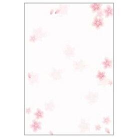 ササガワ SASAGAWA 和ごころ 桜 はがき大 (はがきサイズ・20枚) 4-1105[41105]【wtcomo】
