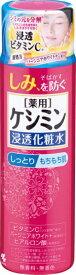 小林製薬 Kobayashi ケシミン浸透化粧水しっとりもちもち肌 160ml【wtcool】