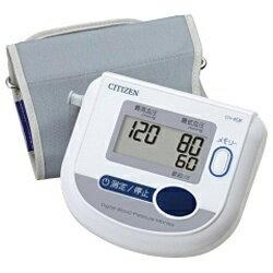 シチズンシステムズ CITIZEN SYSTEMS CH453F 血圧計 [上腕(カフ)式][CH453F]