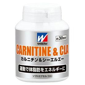 森永製菓 MORINAGA カルニチン&CLA【120粒】【wtcool】