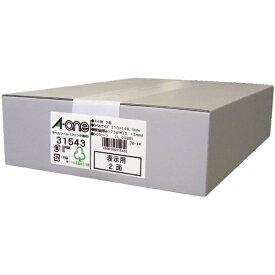 エーワン A-one ラベルシール プリンタ兼用 ホワイト 31543 [A4 /500シート /2面 /マット]