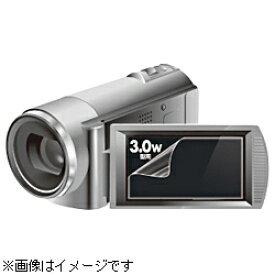 サンワサプライ SANWA SUPPLY 液晶保護フィルム(デジタルビデオカメラ用・3.0型ワイド) DG-LC30WDV[DGLC30WDV]