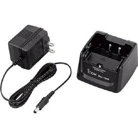 アイコム ICOM 1口タイプ充電器(ACアダプター付属)BC-180[BC180]