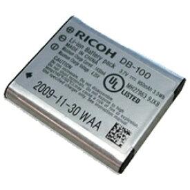 リコー RICOH リチャージャブルバッテリー DB-100[DB100]