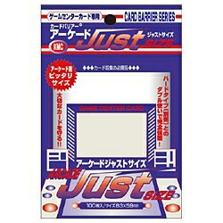 KMC カードバリアー アーケードジャストサイズ 100枚入り