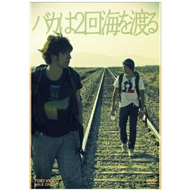 東映ビデオ Toei video バカは2回海を渡る 【DVD】