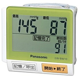 パナソニック Panasonic EW-BW10-G 血圧計 グリーン [手首式][EWBW10G]
