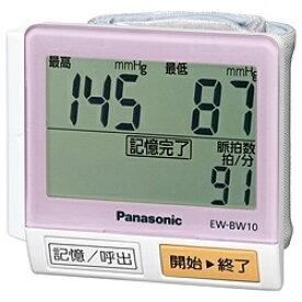 パナソニック Panasonic EW-BW10-P 血圧計 ピンク [手首式][EWBW10P]