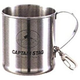 パール金属 PEARL METAL レジェルテ ステンレスマグカップ(300ml・スナップ付) M-1244[レジェルステンマグ]