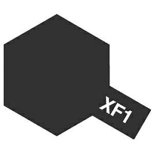 タミヤカラー エナメル塗料 つや消し XF1 フラットブラック 10ml 80301