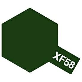 タミヤ TAMIYA タミヤカラー エナメル XF-58 オリーブグリーン