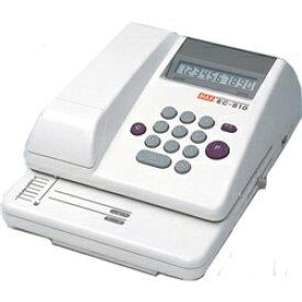 マックス MAX 電子式チェックライター EC-510[EC510]