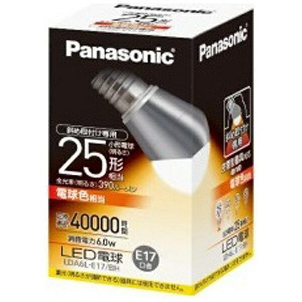 パナソニック Panasonic 斜め取付け専用LED電球 (小形電球形[斜め取付け専用]・全光束390lm/電球色相当・口金E17) LDA6L-E17/BH[LDA6LE17BH]