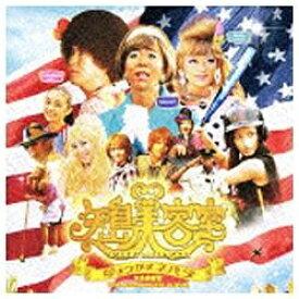 エイベックス・エンタテインメント Avex Entertainment 矢島美容室/矢島美容室 THE MOVIE MUSIC ALBUM 【CD】