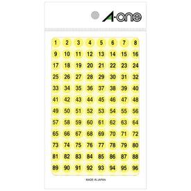 エーワン A-one 数字シール 特殊ラベル 蛍光黄 08085 [4シート /100面 /マット]【rb_mmmg】