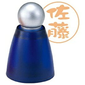 シヤチハタ Shachihata スタンディングネーム (メールオーダー式) オリエンタルブルー XL-S3/MO[02113]