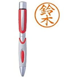 シヤチハタ Shachihata ネームペンFX (メールオーダー式) 赤 NP-FX2/MO[NPFX2MO]