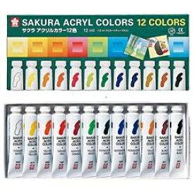 サクラクレパス SAKURA COLOR PRODUCT [アクリル絵具] アクリルカラー12色ラミネートチューブ入り ACW12[ACW12]