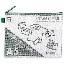 サクラクレパス SAKURA COLOR PRODUCT [ケース] ノータム・クリアー A5タイプ グリーン(サイズ:190×250×15mm) UNC-A5#29[UNCA5#29]