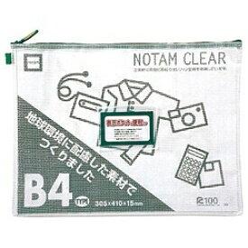 サクラクレパス SAKURA COLOR PRODUCT [ケース] ノータム・クリアー B4タイプ グリーン(サイズ:305×410×15mm) UNC-B4#29[UNCB4#29]