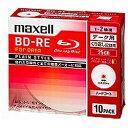 マクセル 1〜2倍速対応 データ用Blu-ray BD-REメディア (25GB・10枚) BE25PPLWPA.10S