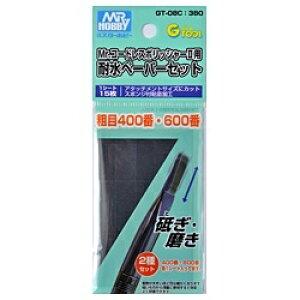 GSIクレオス GSI Creos 耐水ペーパーセット 粗目 400/600