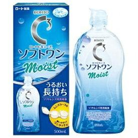 ロート製薬 ROHTO 【ソフト用/MPS】Cキューブソフトワンモイストa(500ml)【wtmedi】