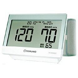 テルモ TERUMO ES-W500ZZ 血圧計 [上腕(カフ)式][ESW500ZZ]