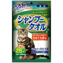 アース・ペット earth pet HP シャンプータオル猫用 25枚〔ケア用品・雑貨〕